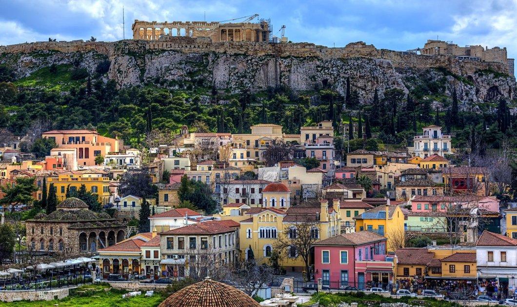 Κουίζ: Σε ποια περιοχή της Αθήνας ανήκεις και σου ταιριάζει; - Κυρίως Φωτογραφία - Gallery - Video