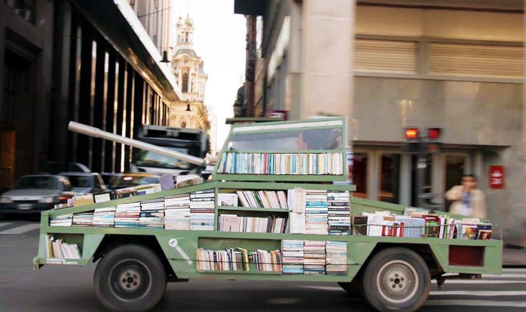 Μετέτρεψαν ένα στρατιωτικό τζιπ σε κινούμενη βιβλιοθήκη & γιόρτασαν την παγκόσμια ημέρα του βιβλίου στο Μπ. Άιρες! - Κυρίως Φωτογραφία - Gallery - Video