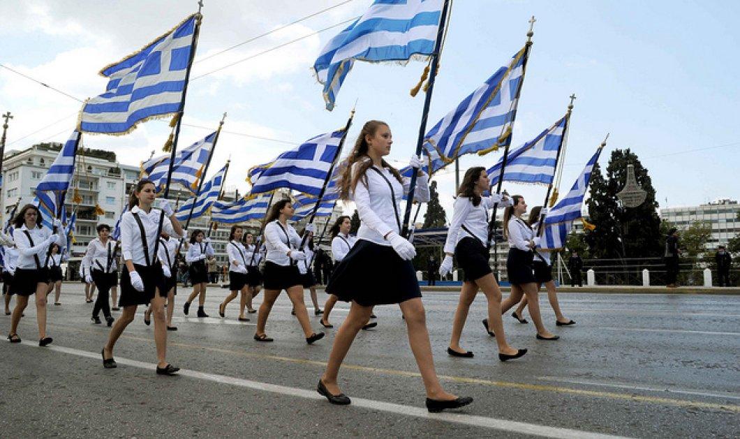 Κλειστοί δρόμοι στο κέντρο της Αθήνας για την μαθητική παρέλαση - Πού θα διακοπεί η κυκλοφορία - Κυρίως Φωτογραφία - Gallery - Video