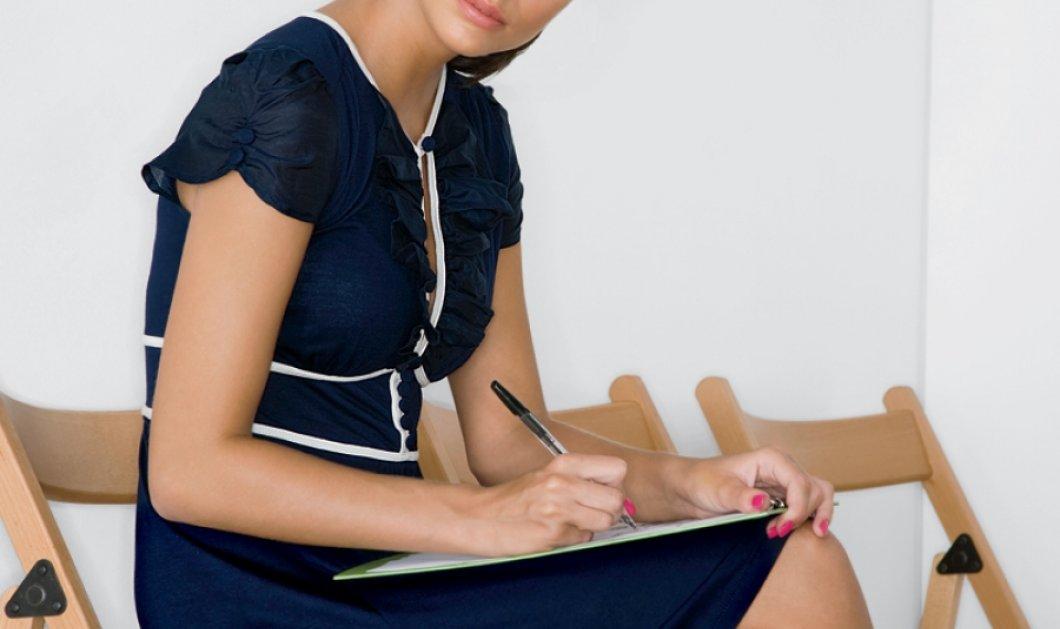 Ποια είναι η καλύτερη μέρα και ώρα για να στείλετε βιογραφικό για δουλειά; Όλες οι απαντήσεις! - Κυρίως Φωτογραφία - Gallery - Video