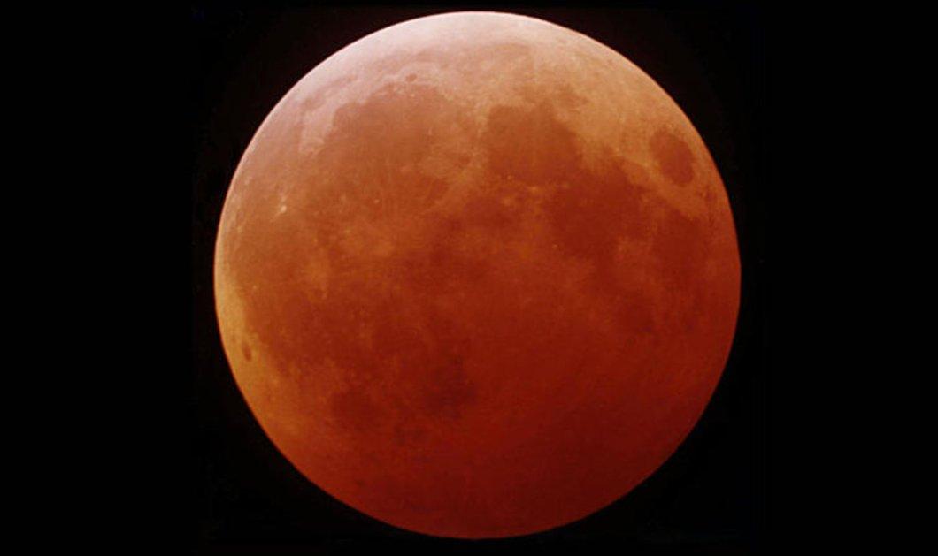 Το βίντεο της ημέρας - Η ολική έκλειψη που «έβαλε φωτιά» στο φεγγάρι!  - Κυρίως Φωτογραφία - Gallery - Video
