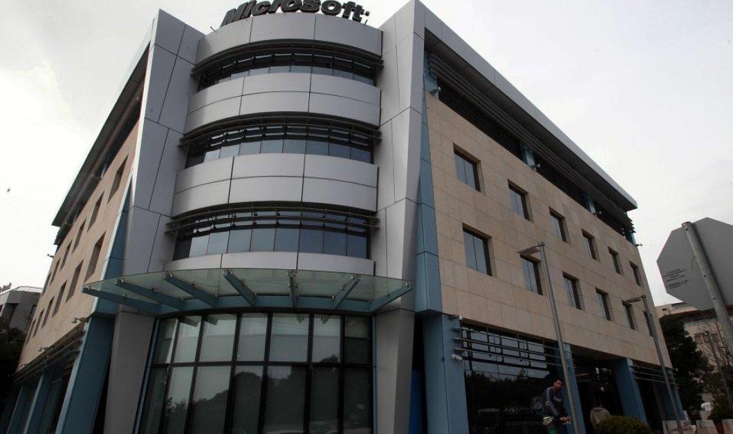 Πάλι στόχος η Μicrosoft στο Μαρούσι - Η 2η επίθεση με γκαζάκια τα ξημερώματα! - Κυρίως Φωτογραφία - Gallery - Video