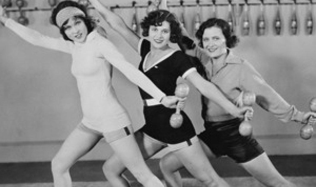 Εσείς, τι άσκηση θα κάνετε σήμερα; Δείτε 100 χρόνια fitness σε ένα βίντεο & πάρτε ιδέες! - Κυρίως Φωτογραφία - Gallery - Video