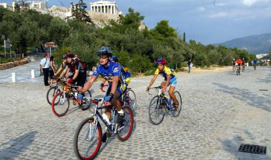 Good News: Όλη η Αθήνα ποδηλατόδρομος για μια μέρα - Γραφτείτε τώρα για ορθοπεταλιές κάτω από την Ακρόπολη! - Κυρίως Φωτογραφία - Gallery - Video