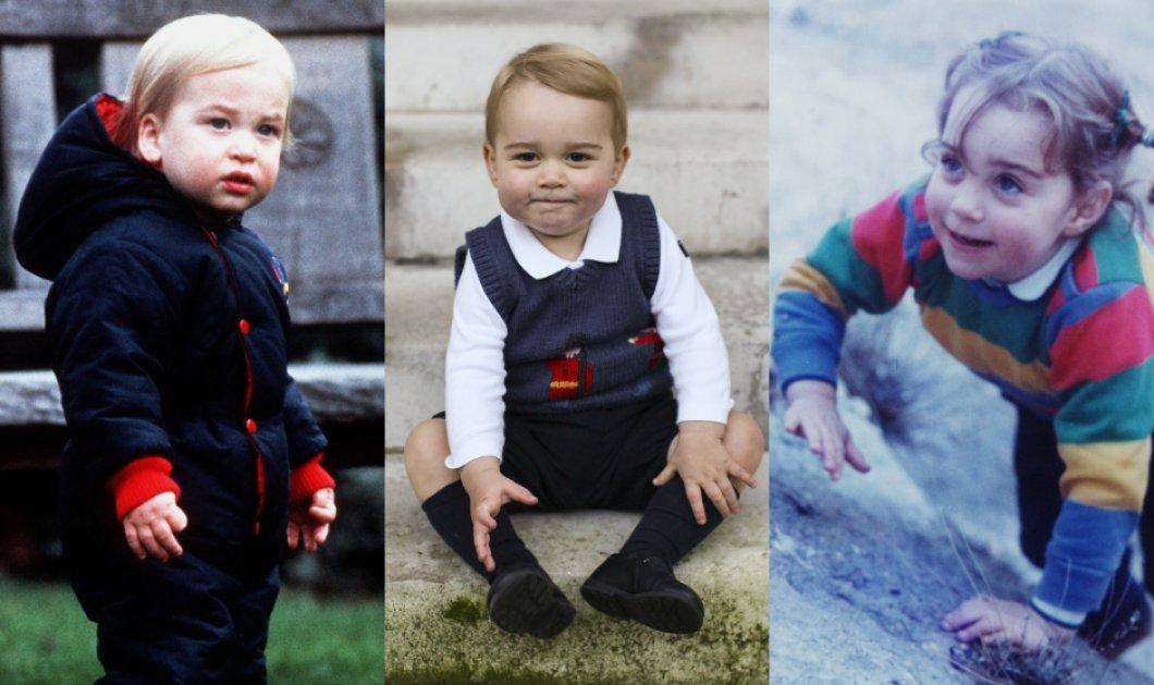 Για δείτε εδώ: Σε ποιον μοιάζει πιο πολύ ο George; Στην μαμά του Kate (φωτό μικρή) ή στον μπαμπά του William στην ίδια ηλικία;  - Κυρίως Φωτογραφία - Gallery - Video