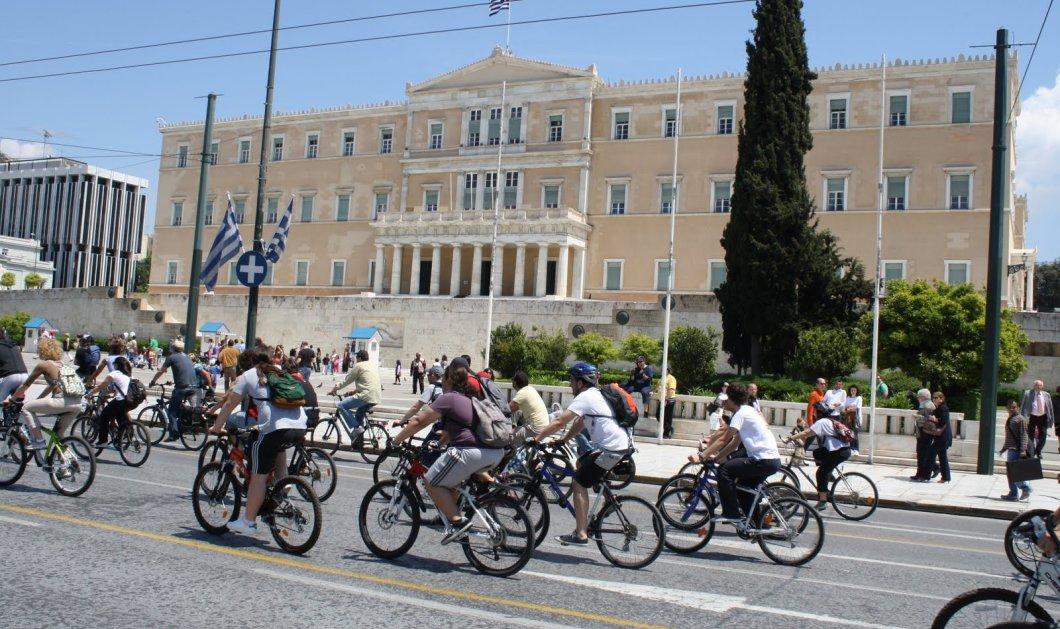 Τρέχουμε ή κάνουμε ποδήλατο σήμερα στο κέντρο της Αθήνας - Μικροί & μεγάλοι, με φίλους, οικογένεια ή τα κατοικίδιά μας! - Κυρίως Φωτογραφία - Gallery - Video
