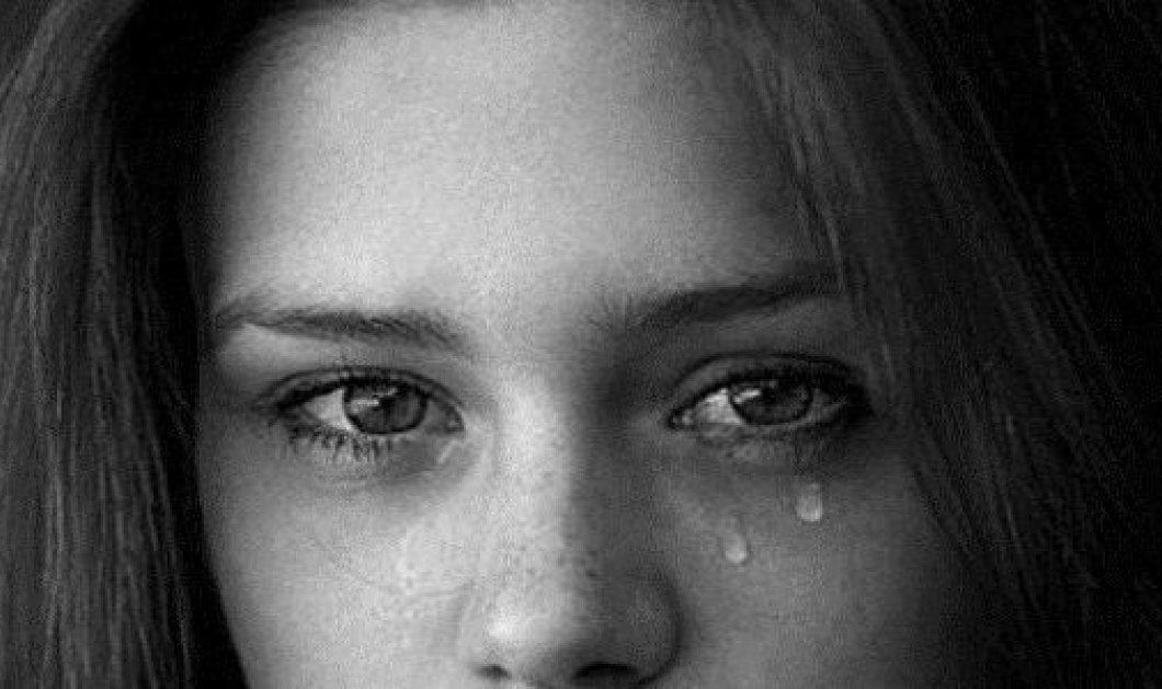 Γιατί «κλαίμε από χαρά»; Οι ερευνητές του Όρεγκον μας δίνουν την απάντηση - Κυρίως Φωτογραφία - Gallery - Video