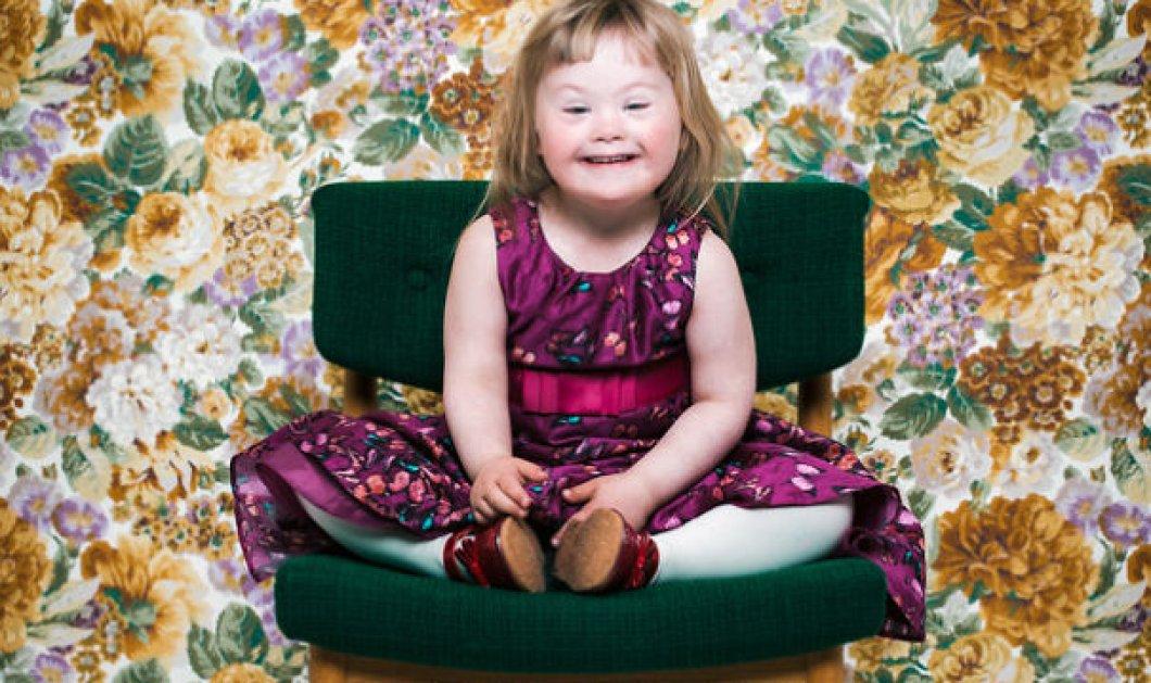 Ραγίζει η καρδιά σου με τα θαυμάσια πορτραίτα ανθρώπων με σύνδρομο Down σε κάθε ηλικία - Κυρίως Φωτογραφία - Gallery - Video