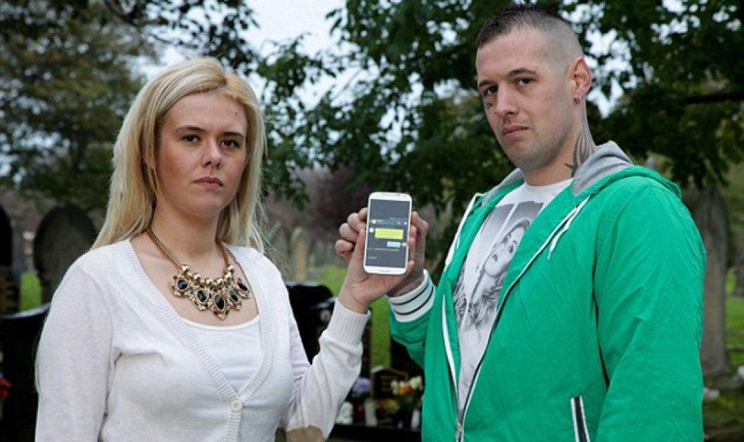 Story: Αυτά δεν γίνονται - Όταν η Σέρι έστειλε μήνυμα στο κινητό της νεκρής γιαγιάς της & αυτή της απάντησε!!!  - Κυρίως Φωτογραφία - Gallery - Video