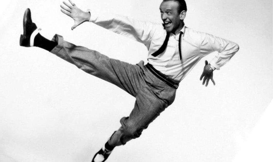 Φρεντ Αστέρ: Έλεγαν γι' αυτόν: Δεν παίζει, δεν τραγουδάει, έχει φαλάκρα - Έγινε ο μεγαλύτερος χορευτής του Χόλυγουντ! - Κυρίως Φωτογραφία - Gallery - Video
