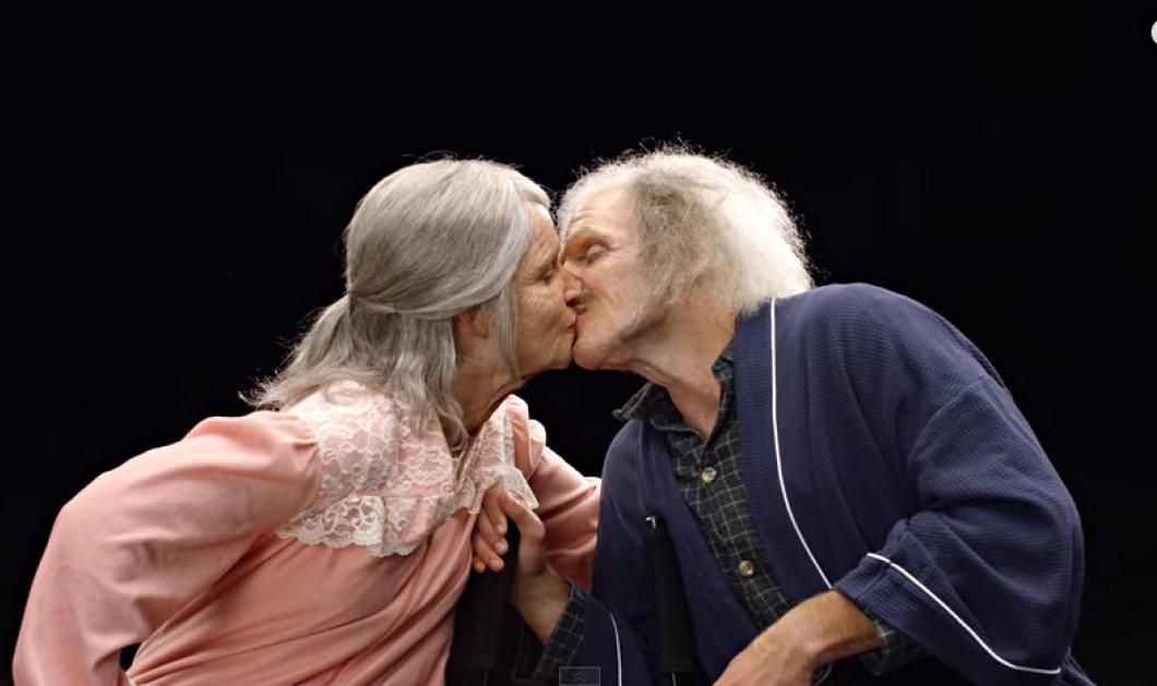 """Βίντεο ημέρας: Νεαρό ζευγάρι """"γέρασε"""" με μακιγιάζ για να δει αν στα 70 θ' αγαπιέται ακόμη!!  - Κυρίως Φωτογραφία - Gallery - Video"""