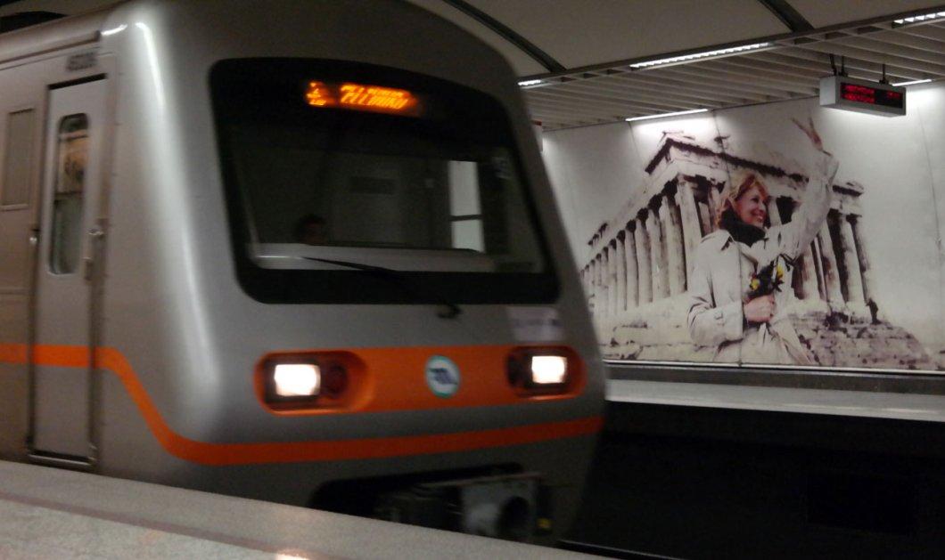 Αυτοκτονία στο μετρό - Άνδρας έπεσε στις ράγες και διαμελίστηκε στον σταθμό της Ακρόπολης - Κυρίως Φωτογραφία - Gallery - Video