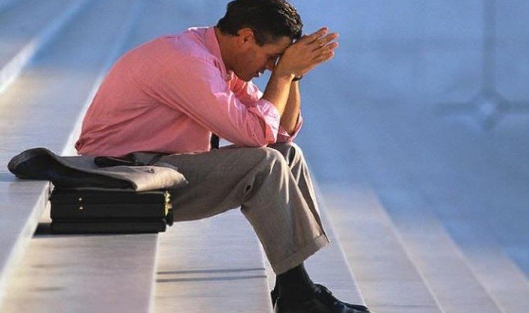 Oδηγοί λεωφορείων, κατασκευαστές, κοινωνικοί λειτουργοί:  Ιδού  τα επαγγέλματα με τα υψηλότερα ποσοστά κατάθλιψης! - Κυρίως Φωτογραφία - Gallery - Video