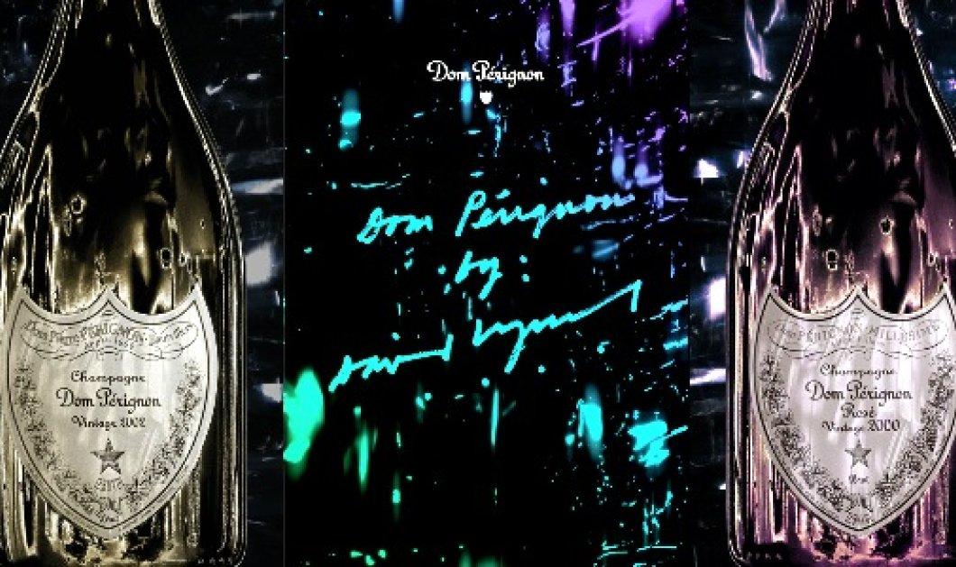 Μεταμόρφωσις : Αυτή την ελληνική λέξη έβαλε  στο μπουκάλι της η Dom Perignon, η κορυφαία  σαμπάνια στον κόσμο ! Δείτε την! (φωτό-βίντεο) - Κυρίως Φωτογραφία - Gallery - Video