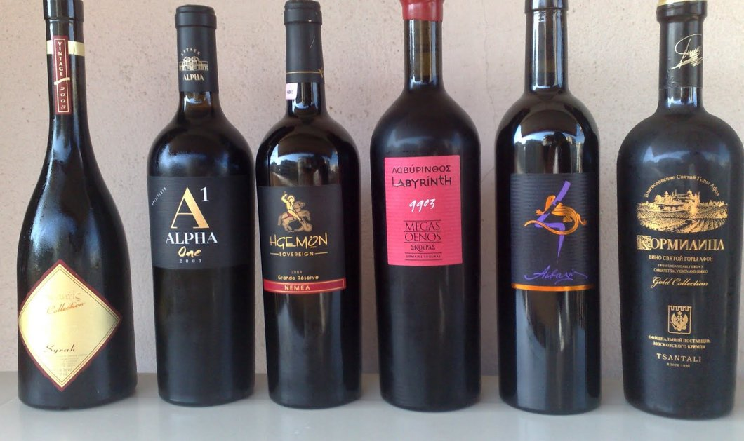 Good News: Σε μεγάλο αφιέρωμα στην ηλεκτρονική έκδοση της «Gazette» φιγουράρει με περηφάνια το υπέροχο «Αγιωργίτικο» κρασί!  - Κυρίως Φωτογραφία - Gallery - Video