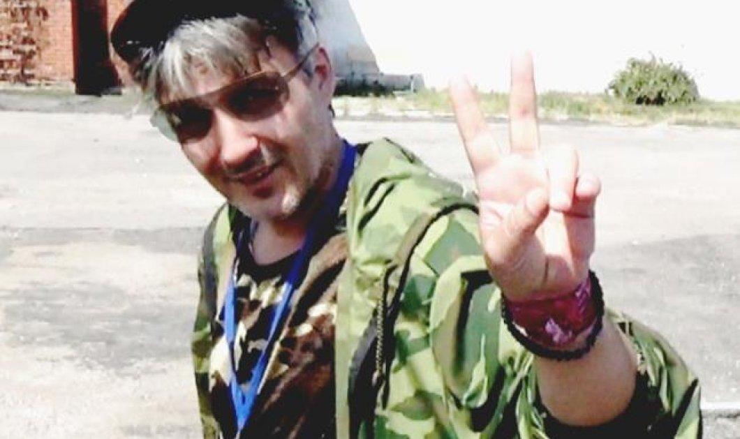 Αθανάσιος Κοσσέ, ο Έλληνας φωτορεπόρτερ που σκοτώθηκε στο Ντονιέτσκ της Ουκρανίας! - Κυρίως Φωτογραφία - Gallery - Video
