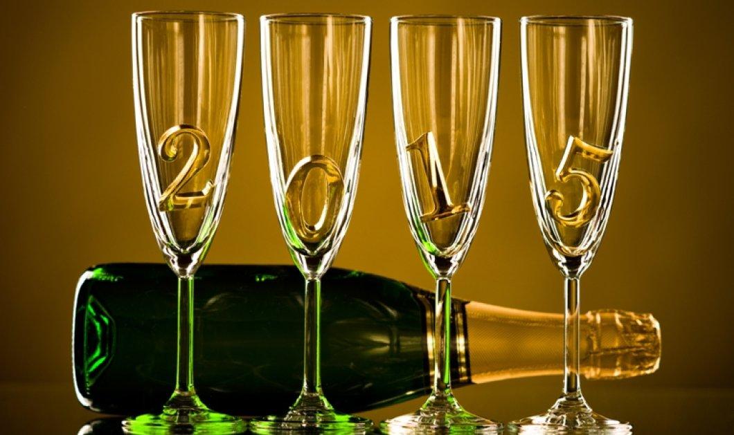 15 parties για την παραμονή της Πρωτοχρονιάς - Υποδεχθείτε διασκεδάζοντας τον καινούργιο χρόνο! - Κυρίως Φωτογραφία - Gallery - Video