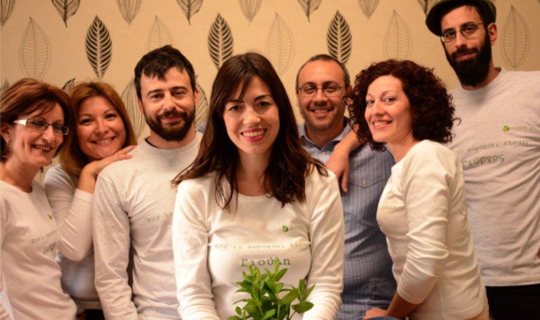 Made In Greece το ''Χωραφάκι'' της Γιούλης Δοξανάκη που θα σας βοηθήσει να γίνετε αγρότες μέσα από τι διαδίκτυο!  - Κυρίως Φωτογραφία - Gallery - Video