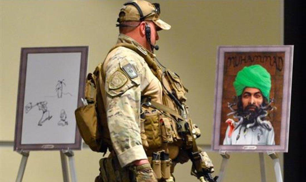 Τέξας: Νεκροί δύο ένοπλοι σε γκαλερί με έργα τεχνης που απεικονίζουν τον Μωάμεθ - Κυρίως Φωτογραφία - Gallery - Video