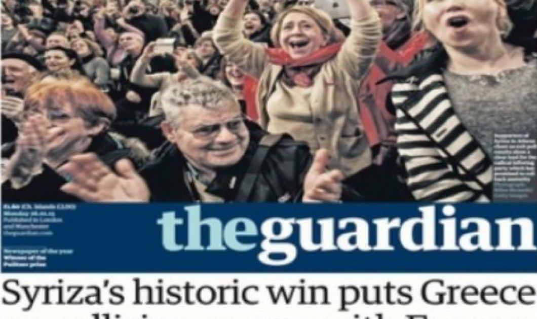 Πρωτοσέλιδο Guardian: Η ιστορική νίκη του ΣΥΡΙΖΑ βάζει την Ελλάδα σε σύγκρουση με την Ευρώπη! - Κυρίως Φωτογραφία - Gallery - Video