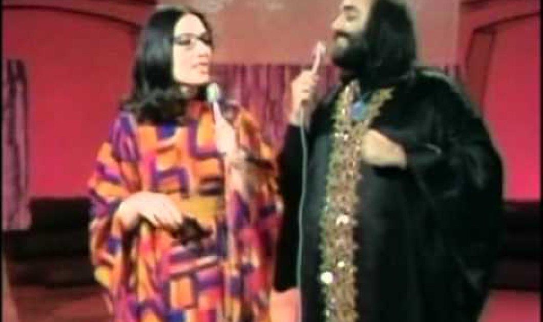 Vintage Video Story: Όταν ο Ντέμης Ρούσσος και η Νάνα Μούσχουρη τραγουδούσαν ''Το Γελεκάκι που φορείς'' στο BBC και συνέπαιρναν το παγκόσμιο κοινό!  - Κυρίως Φωτογραφία - Gallery - Video