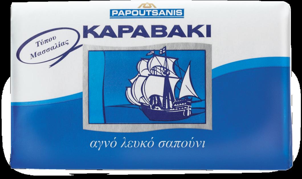"Made in Greece το ""Καραβάκι"" Παπουτσάνης που ξεκίνησε το ταξίδι του πριν 145 χρόνια & τώρα φτάνει σε Γαλλία, Ισπανία, Πορτογαλία! (Φωτό) - Κυρίως Φωτογραφία - Gallery - Video"