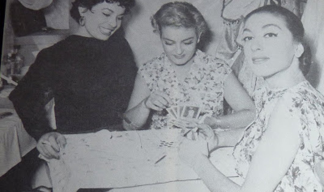Vintage Story: Όταν η Μπελίντα ερωτεύτηκε τον Γιώργο Κατσαρό & παρέα με την Ρένα Βλαχοπούλου έσκιζαν στο πάλκο των 60'ς! (φωτό) - Κυρίως Φωτογραφία - Gallery - Video
