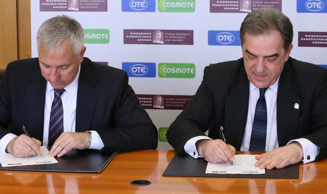 Νέα συνεργασία μεταξύ ΟΤΕ-Cosmote και Οικονομικού Πανεπιστημίου Αθηνών! - Κυρίως Φωτογραφία - Gallery - Video