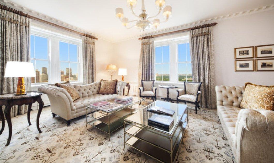 Κρατηθείτε: Για 500.000 δολλάρια νοικιάστηκε αυτή η σουίτα στο Pierre Hotel, το πιο αριστοκρατικό ξενοδοχείο της Νέας Υόρκης!  - Κυρίως Φωτογραφία - Gallery - Video