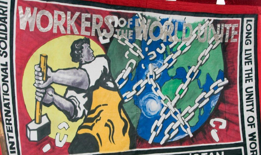 Guardian: Τι σημαίνει για τους σύγχρονους Έλληνες η Εργατική Πρωτομαγιά; - Κυρίως Φωτογραφία - Gallery - Video