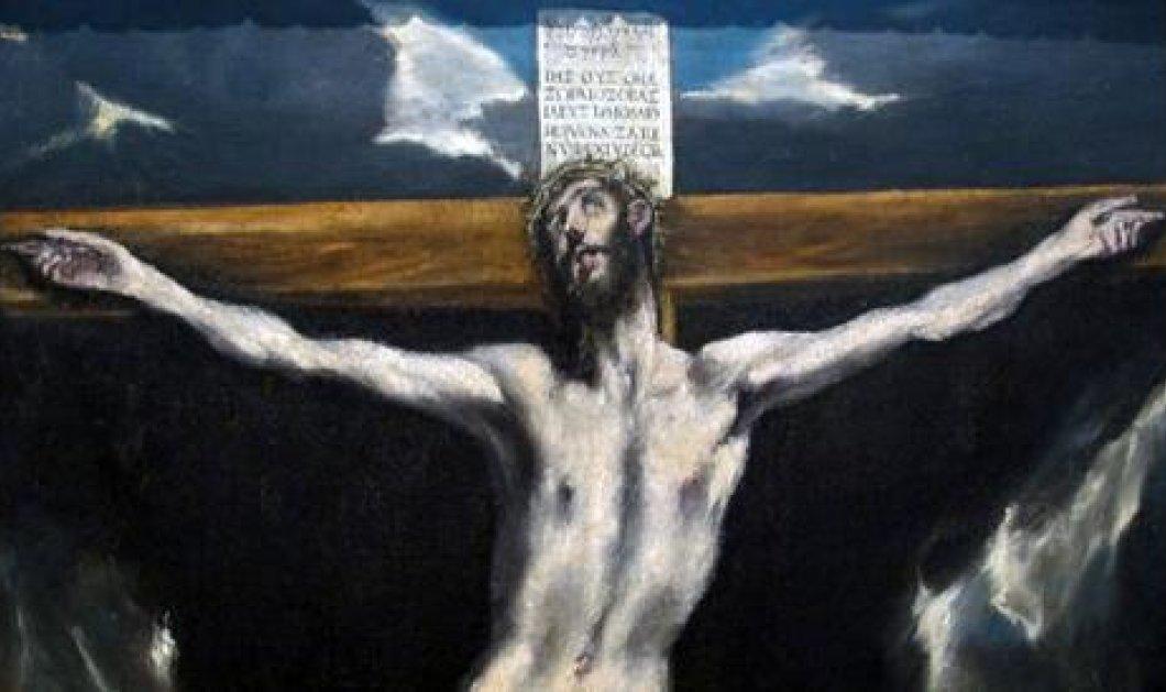 Τι έδειξε η «νεκροψία» για τον θάνατου του Ιησού Χριστού - Μια εκπληκτική ανάλυση από τον ιατροδικαστή Φίλιππο Κουτσάφτη - Κυρίως Φωτογραφία - Gallery - Video