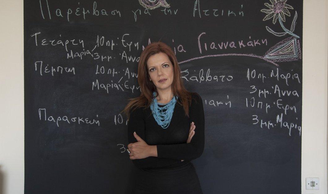 Topwoman η Μαρία Γιαννακάκη - Έθεσε υποψηφιότητα για την προεδρία της ΔΗΜΑΡ - Κυρίως Φωτογραφία - Gallery - Video