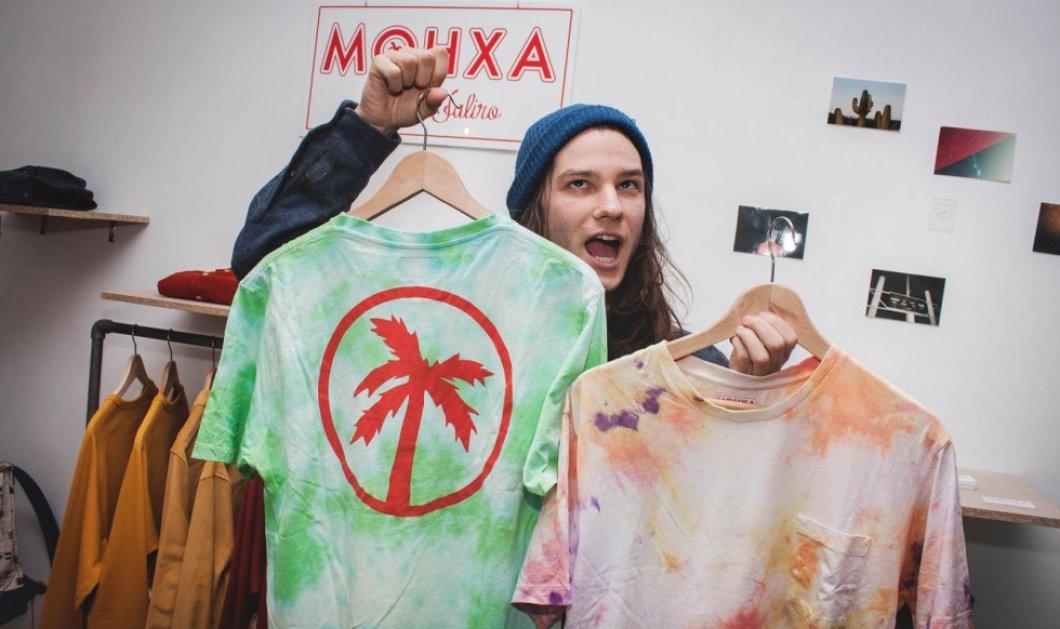 Made in Greece η σειρά ρούχων Mohxa - Πώς μια φιλία είκοσι χρόνων γέννησε ένα πολλά υποσχόμενο ελληνικό brand! - Κυρίως Φωτογραφία - Gallery - Video