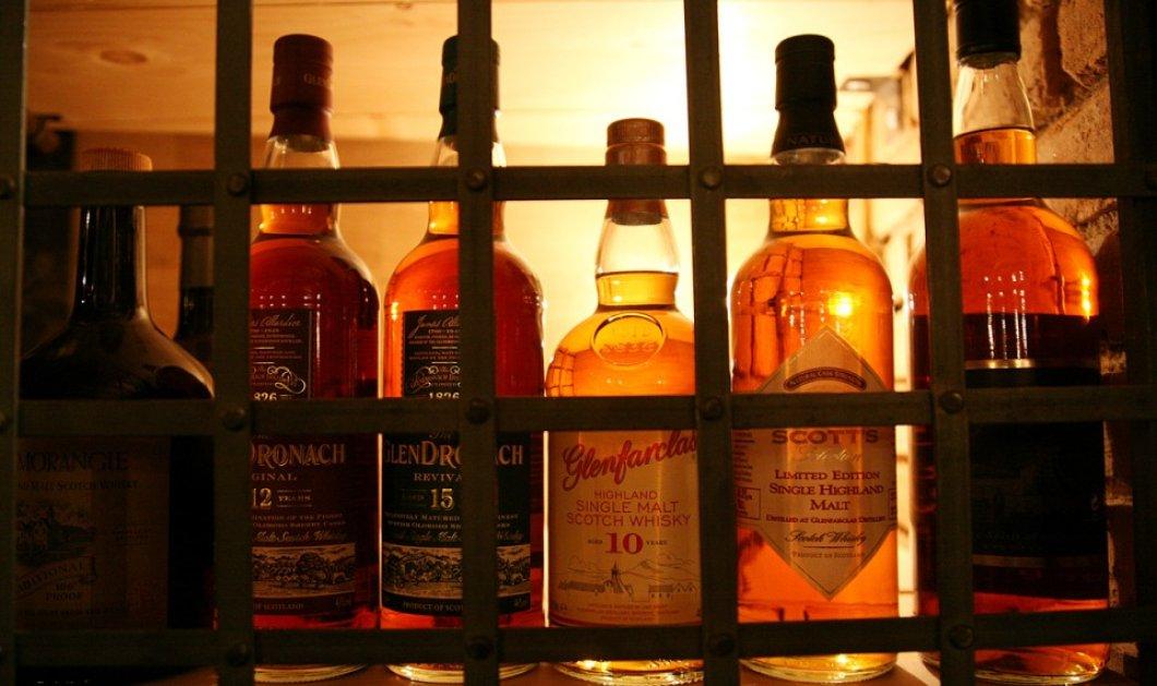 CV Distiller: Το μπαρ με τις... 500 διαφορετικές μάρκες ουίσκι! Ούτε στο Μανχάταν να ήμασταν! - Κυρίως Φωτογραφία - Gallery - Video