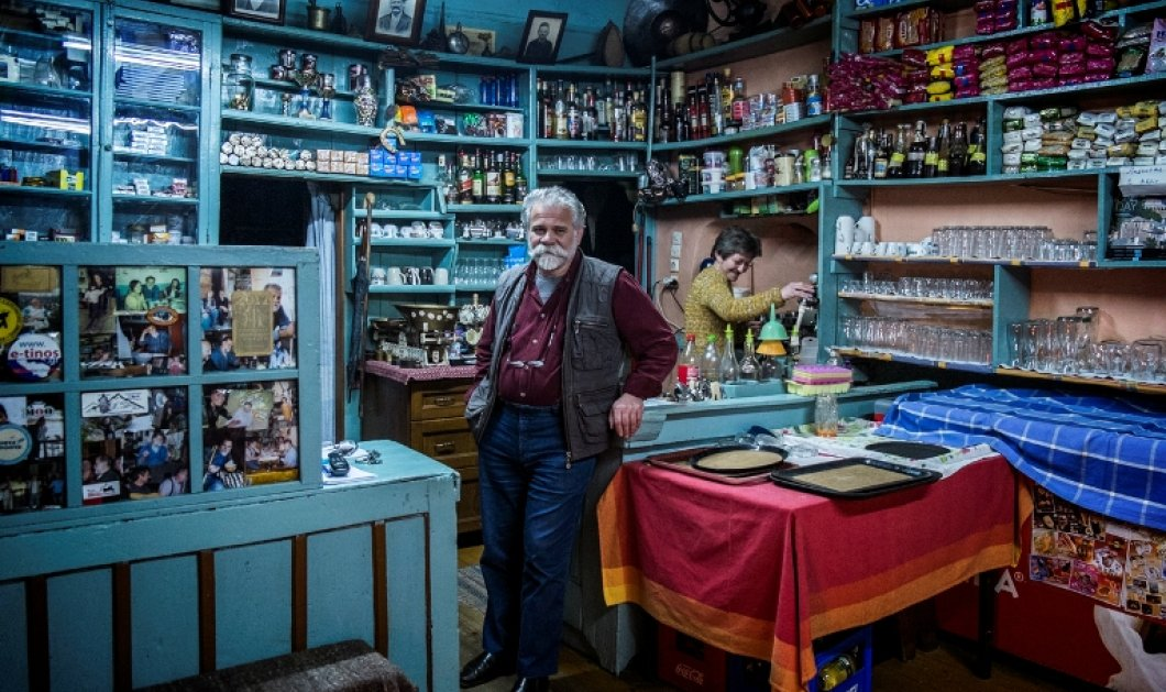 Made In Greece ο «Μέγας Ναπολέων» και το 174 ετών καφενείο του στα Τζουμέρκα - Η συναρπαστική παράδοση πέντε γενεών στο πανέμορφο χωριό της Πίνδου!  - Κυρίως Φωτογραφία - Gallery - Video