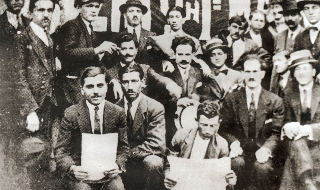 Vintage Story: Όταν Πρωτομαγιά του 1924, σκοτώνεται ο Σωτήρης Παρασκευαΐδης, φτωχός ζαχαροπλάστης με 2 αδέλφια νεκρά στον πόλεμο  - Κυρίως Φωτογραφία - Gallery - Video