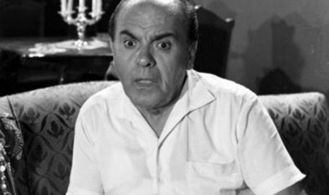 Βασίλης Αυλωνίτης: Ο πιο συμπαθητικός μπαμπάς του Ελληνικού σινεμά - σπουδαίος κωμικός μιας αξεπέραστης παρέας μαζί με Φωτόπουλο, Σταυρίδη, Χατζηχρήστο! (φωτό - βίντεο) - Κυρίως Φωτογραφία - Gallery - Video