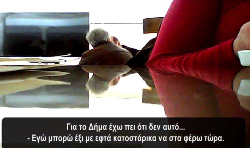 Ντοκουμέντα από την απόπειρα δωροδοκίας του Π. Χαϊκάλη - Όλοι οι διάλογοι του βουλευτή των ΑΝΕΛ με τον Γ. Αποστολόπουλο! (audio) - Κυρίως Φωτογραφία - Gallery - Video