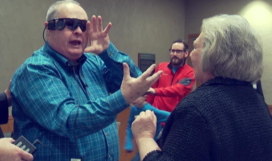Story: Η συγκινητική ιστορία του Allen Zderad - Είδε τη γυναίκα του μετά από 10 χρόνια με τη βοήθεια βιονικού ματιού! (Φωτό - βίντεο) - Κυρίως Φωτογραφία - Gallery - Video