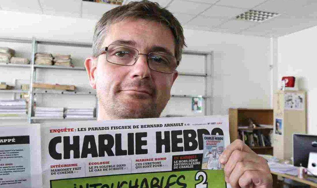 Έτσι θρηνούν οι κορυφαίοι Έλληνες σκιτσογράφοι για τα θύματα του Charlie Hebdo (Φωτό) - Κυρίως Φωτογραφία - Gallery - Video