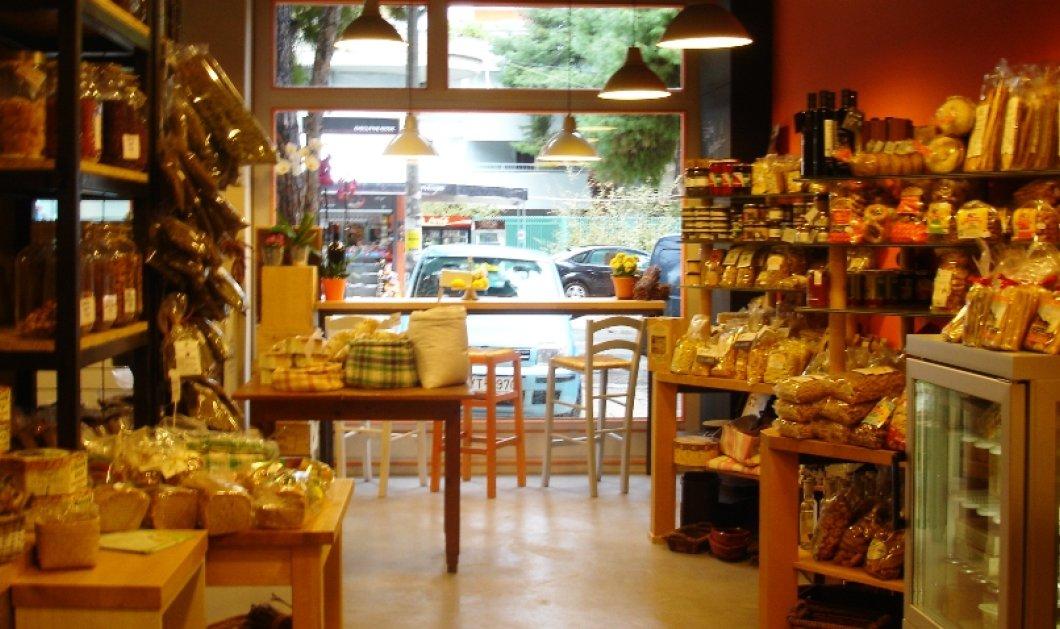 Σας παρουσιάζουμε τα top μπακάλικα της Αθήνας - Ατελείωτες ποικιλίες ελληνικών προϊόντων που πληρούν τα πιο αυστηρά, γευστικά και ποιοτικά κριτήρια! - Κυρίως Φωτογραφία - Gallery - Video
