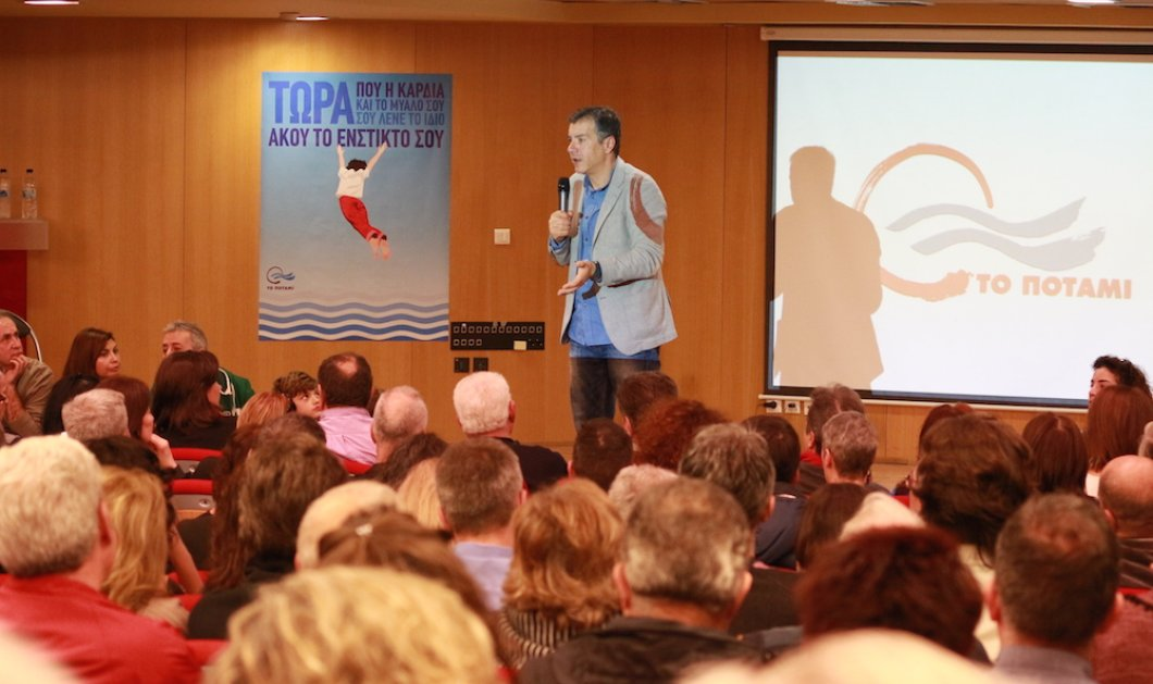 Σταύρος Θεοδωράκης: ''Το ευρώ είναι νόμος - Δεν θα γίνουμε παραπαίδι της Ευρώπης''  - Κυρίως Φωτογραφία - Gallery - Video