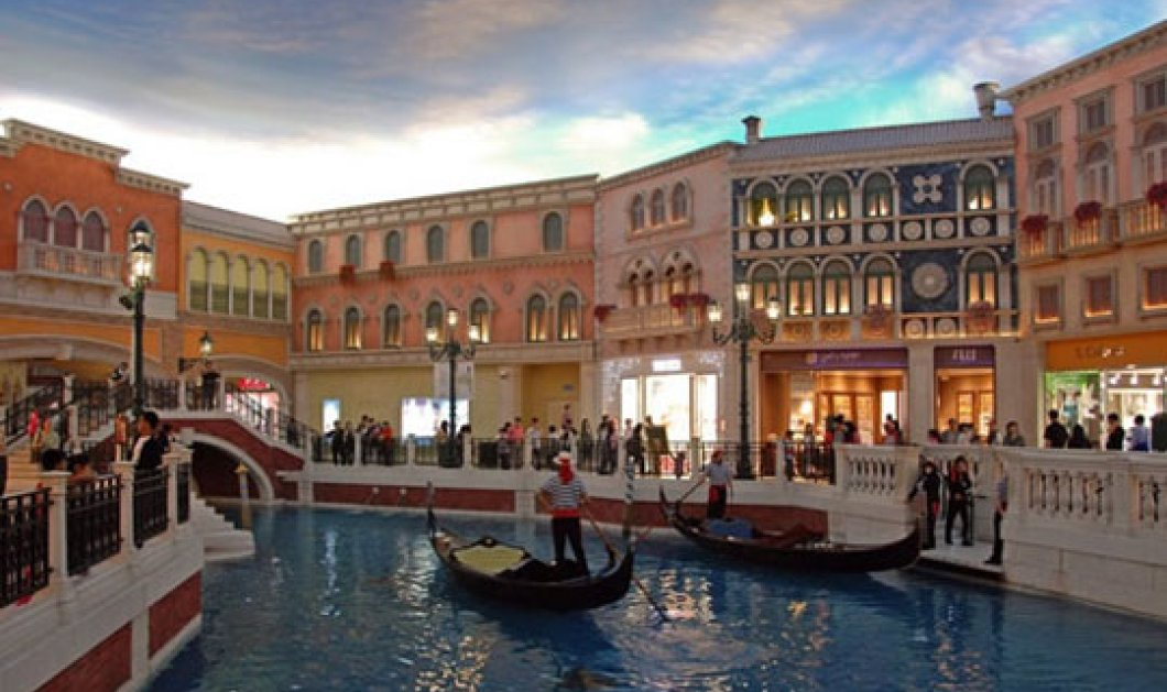 Η Βενετία… μετακινήθηκε στο Μακάο; Δειτε το αντίγραφο της πόλης με τις γόνδολες σε μικρότερη κλίμακα! - Κυρίως Φωτογραφία - Gallery - Video