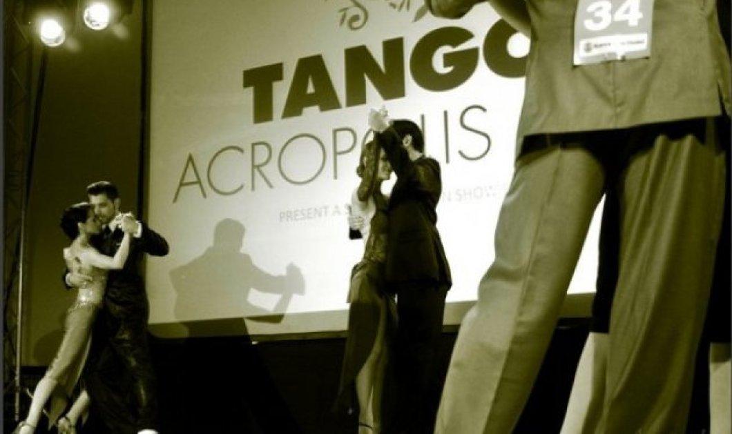 Good News: Tango Acropolis - ένα μίνι Μουντιάλ τανγκό στην Αθήνα αυτό το σαββατοκύριακο - προθερμαίνετε τους παρτενέρ σας!  - Κυρίως Φωτογραφία - Gallery - Video