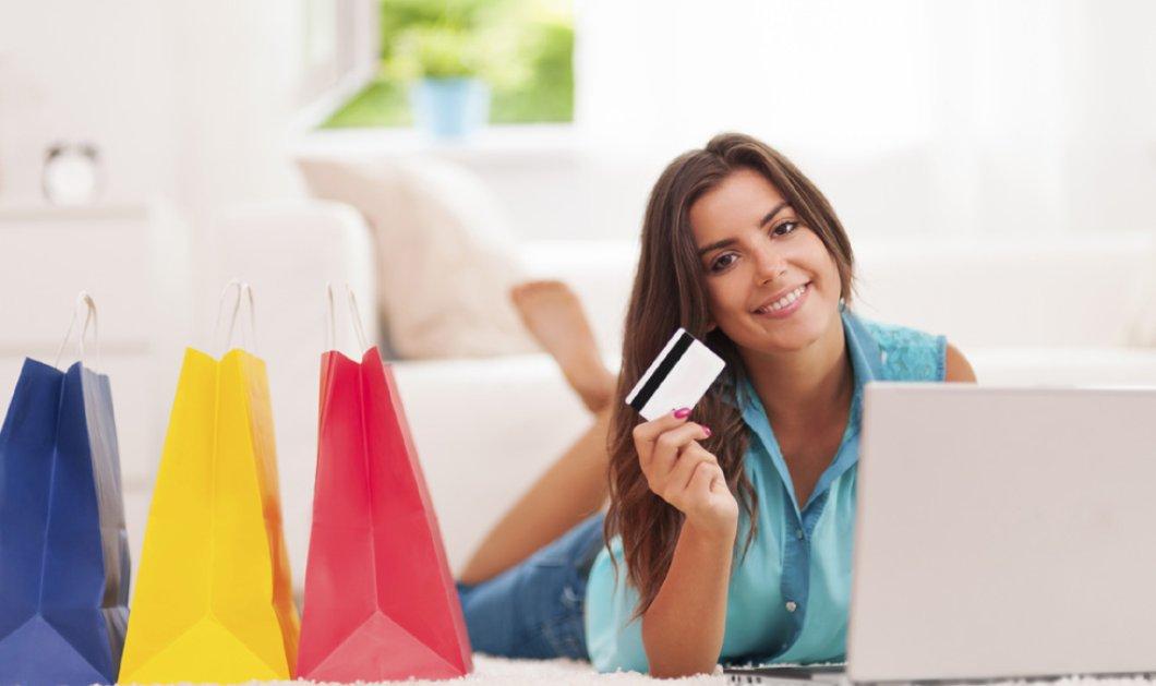 Τα ζώδια, το internet και οι online αγορές! Εσείς πόσο ηλεκτρονική shopaholic είστε; - Κυρίως Φωτογραφία - Gallery - Video