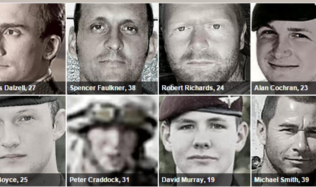 Το πιο συγκινητικό θέμα της ημέρας: 453 στρατιώτες που χάθηκαν στον πόλεμο του Αφγανιστάν σε ένα συγκλονιστικό φωτοάλμπουμ - Κυρίως Φωτογραφία - Gallery - Video