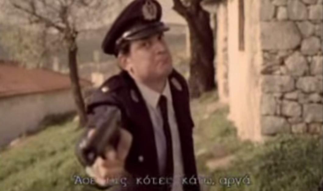 «Put the cot down... slowly!»: Αυτή είναι η καλύτερη διαφήμιση της τελευταίας 25ετίας που κατέκτησε το «Ermis Awards» (βίντεο) - Κυρίως Φωτογραφία - Gallery - Video