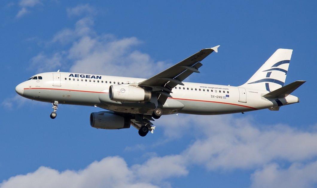 Good News: Η Aegean προσφέρει ένα ρεβεγιόν στον... αέρα σε 50 υπερτυχερούς που θα πετάξουν για έναν παραμυθένιο προορισμό-έκπληξη! - Κυρίως Φωτογραφία - Gallery - Video