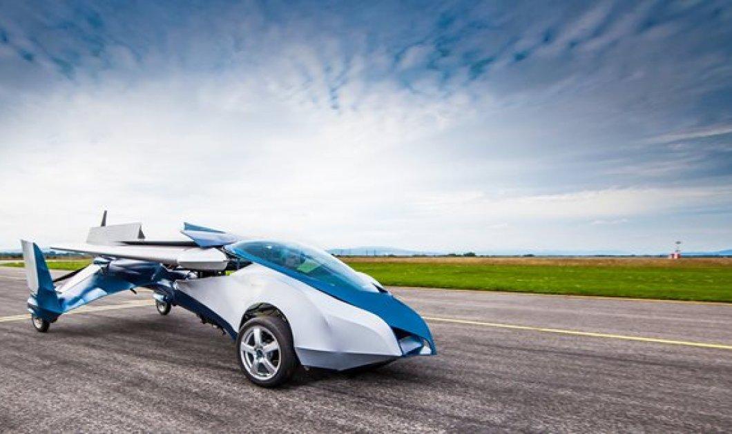 Good News: Έτοιμο το «ιπτάμενο» αυτοκίνητο με αυτονομία 690 χλμ - Θα παρουσιαστεί στις 29 Οκτωβρίου στην Αυστρία! (φωτό) - Κυρίως Φωτογραφία - Gallery - Video