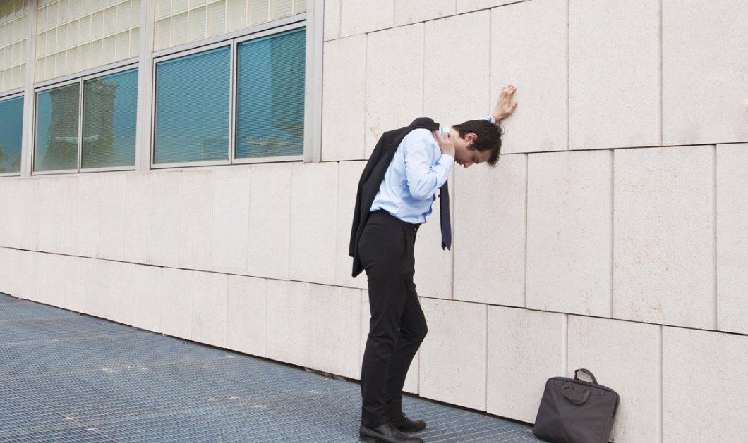 Νέα αρνητική πρωτιά για την Ελλάδα: Το 26% αγγίζει η ανεργία - Κυρίως Φωτογραφία - Gallery - Video